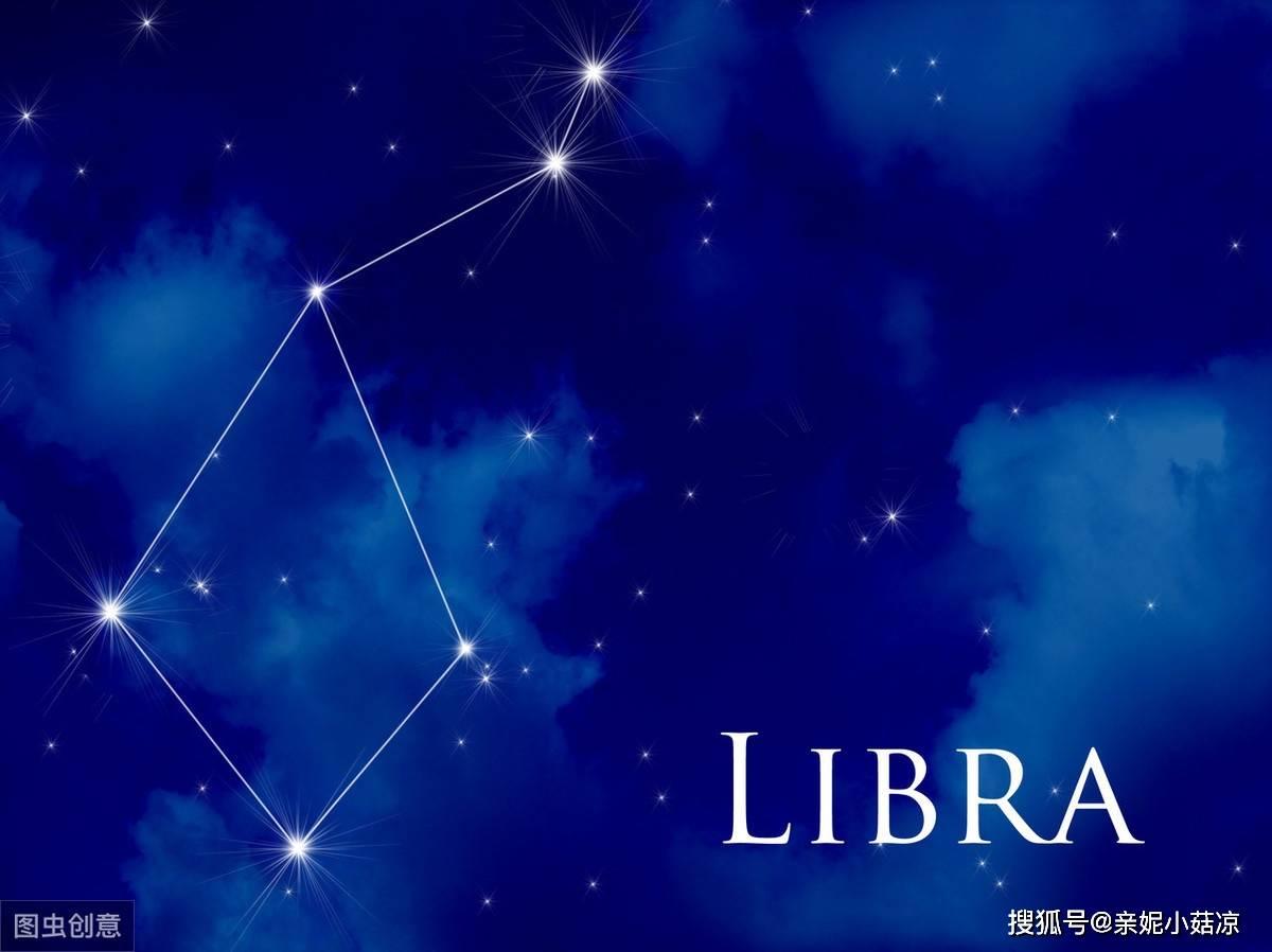 有的星座看着天真,实际心机极多,真爱没来临之时需走一段弯路  第2张