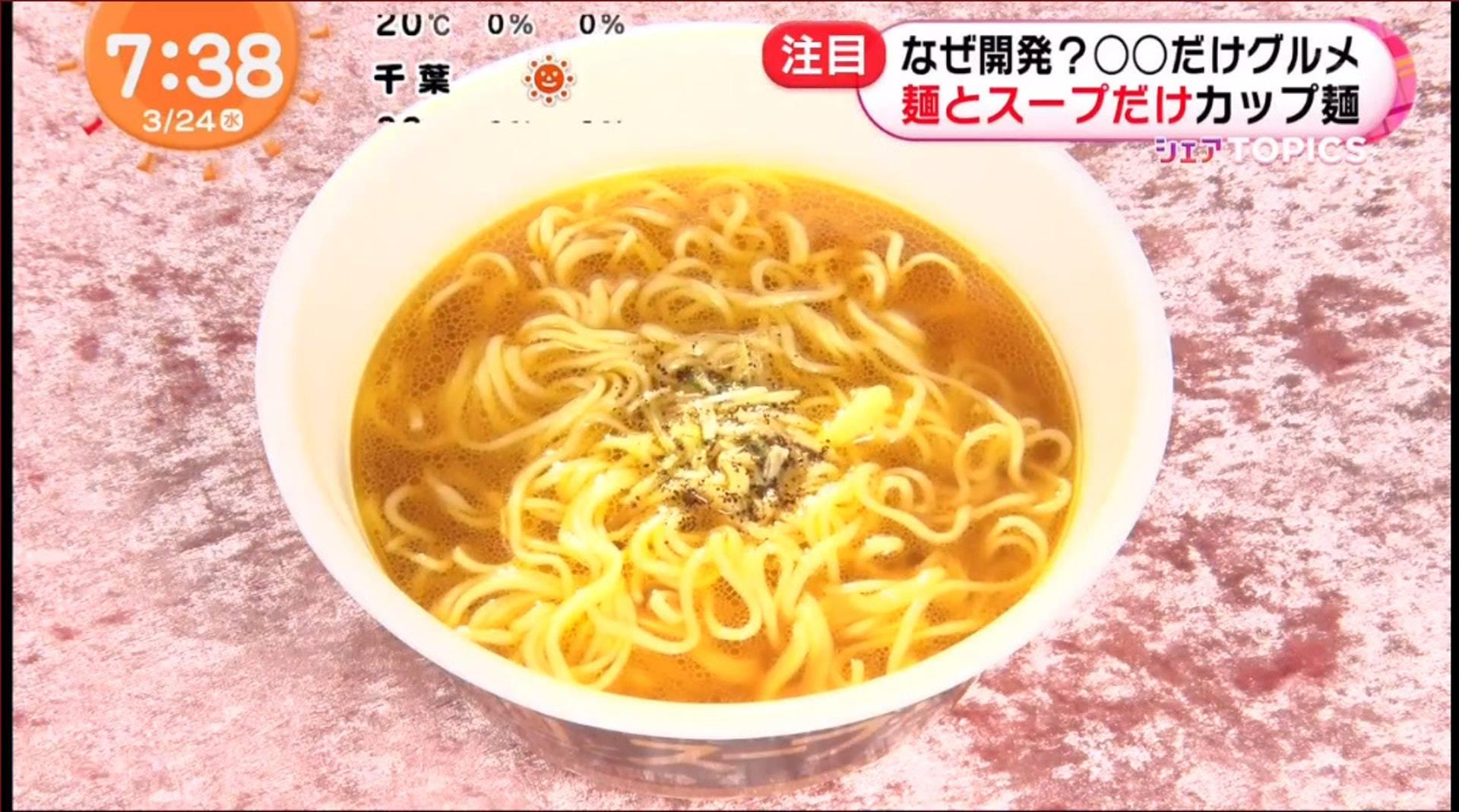 """日本5款""""偷工减料""""美食掀热潮,连白馒头都变人气美食?"""