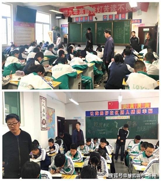 五台龙泉学校初中部第一次学情检测考试巡视检查纪实