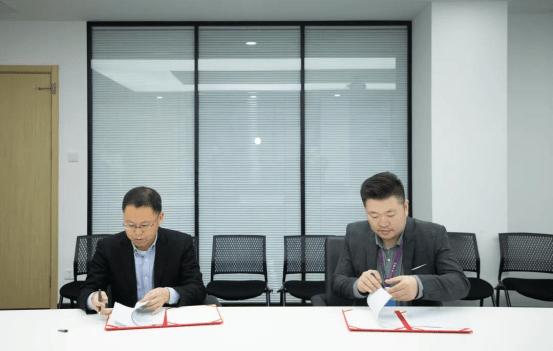 振兴实体共创未来 普华集团与中链融信签署战略合作协议
