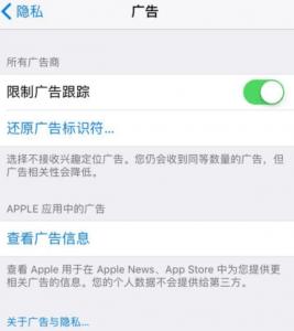 原创             苹果又将良心,iOS 14.5开始实行新规!