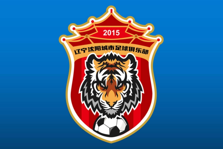 辽宁沈阳城市确定引进10内援 前广州队前锋正式