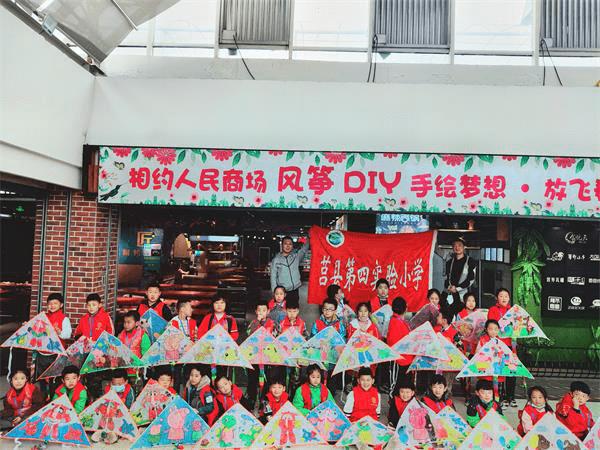 莒县新希望小记者走进人民商场与春天约'绘'——手绘风筝DIY