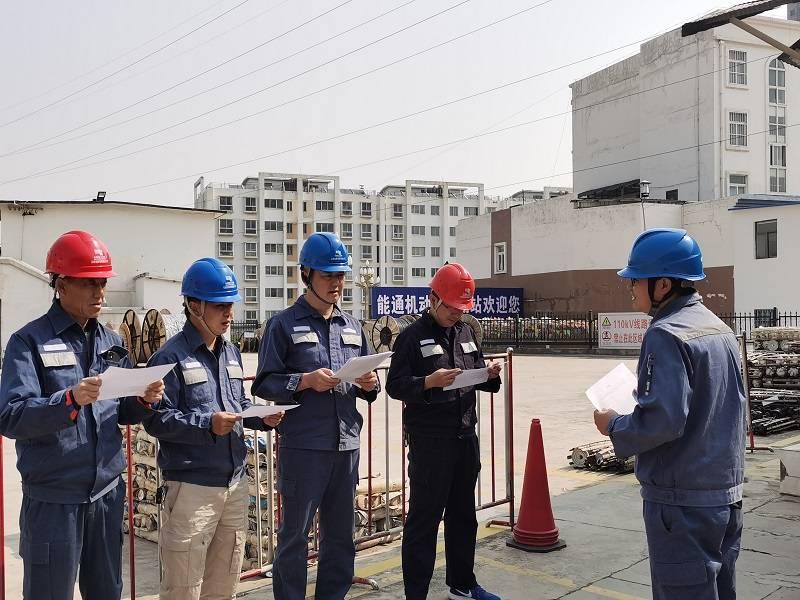 南方电网云南曲靖局物流中心开启供应链信息精益化管理新征程