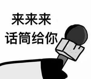 沐鸣3官网-首页【1.1.0】