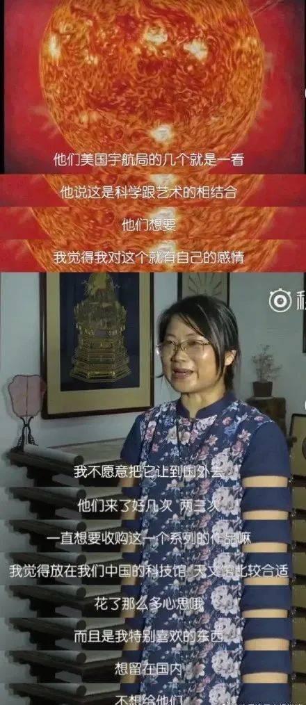 苏州美女星空刺绣火了!人民日报:瑰宝,只能留在中国!
