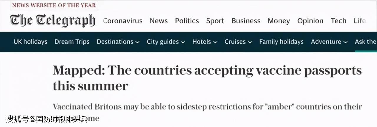 提振经济,各国奇思妙想,泰国提供免费机票,欧盟上线疫苗护照