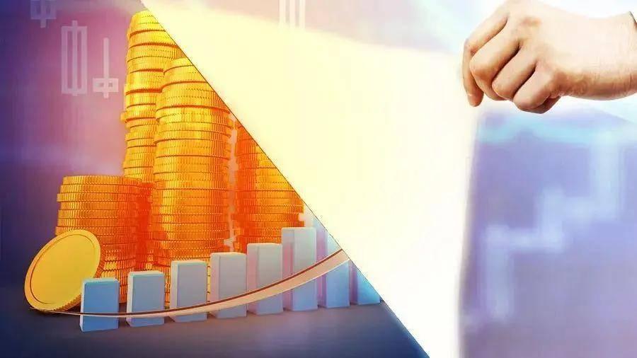 IPO不同阶段在不同持股平台如何进行税收