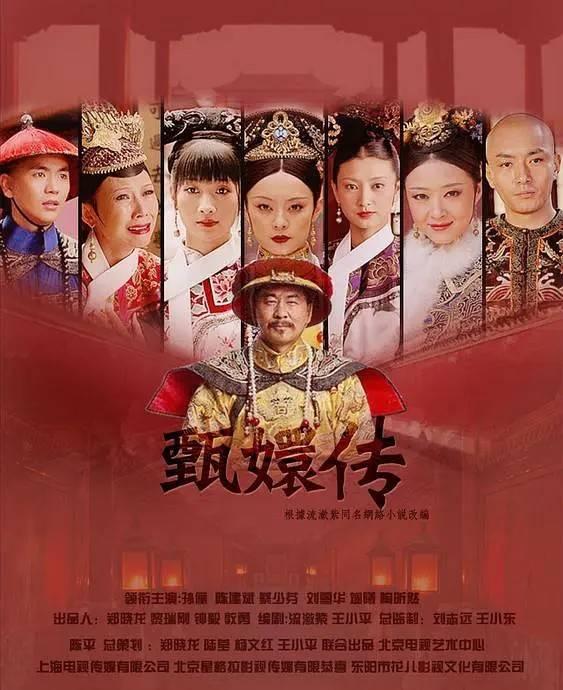"""《甄嬛传》真是宝藏剧,开播近10年,""""后宫妃子""""一个比一个火"""