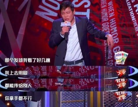 范志毅:后悔上吐槽大会吐槽男篮 说白了都是面子上的事