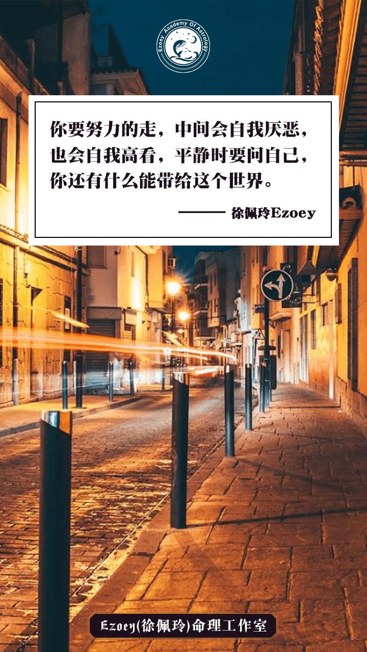【4.12日运】新月许愿日 幸运星座:白羊座、狮子座、射手座