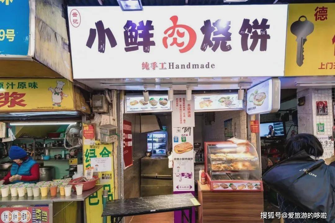 农讲所12家小有名气的吃店,人均低至8元,老广都爱去!