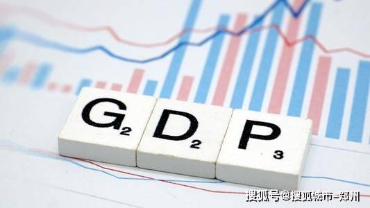2020年中国百强县gdp_中国GDP2020年百强县名单排名