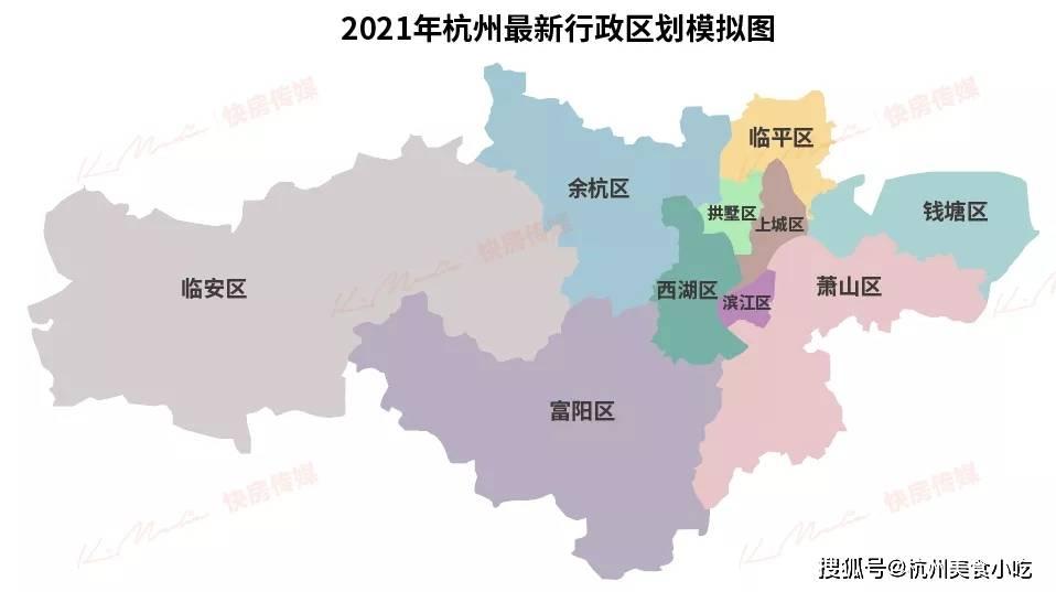 杭州部分行政区划gdp_杭州部分行政区划调整后的第一次成绩单来了 钱塘区 考得 如何