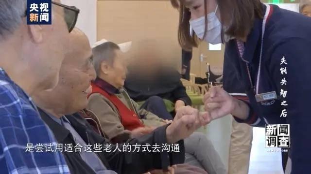 护理人员与老人沟通