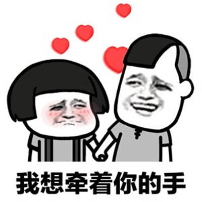 【爱上搞笑菌】:上个月去理发,理发师忙中出错