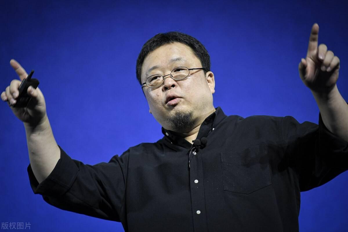 """罗永浩:自己是心态最阳光的创业失败者和顽固还债者,债主是""""流氓投资者"""""""