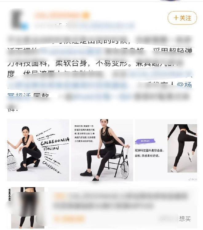 杨幂宣传图被嘲太土 姿势有些不太自然