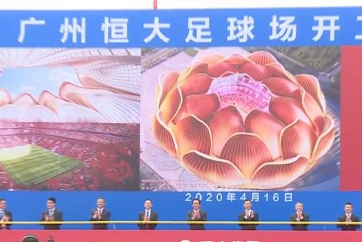 原创             恒大再次走在了中超前列:广州队开设全新球迷商店,设施豪华!