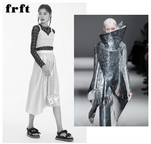 "frft 2021春夏系列——""新""未来主义"