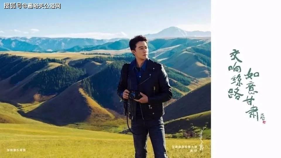 肃南裕固风情走廊旅游景区 (康乐草原)恢复营业公告