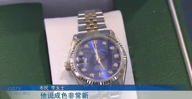 女子三万多网购劳力士手表,觉得表有问题要退货,商家:你出一千手续费!