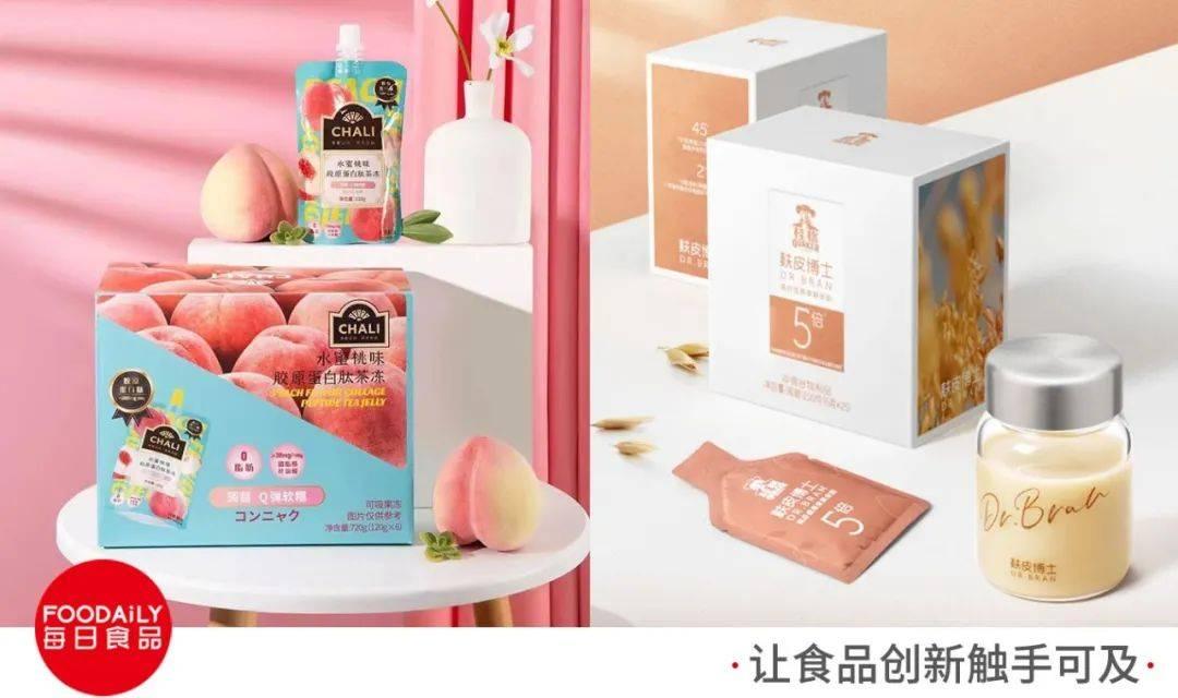 桂格发布麸皮饮,茶里推胶原蛋白肽茶冻,汉口二厂品牌焕新…