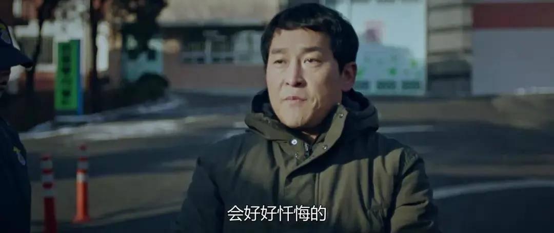 图片[2]-素媛案嫌疑人出狱后被绑架?这19禁爽剧根本停不下来-妖次元