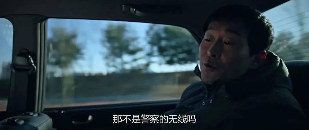 图片[6]-素媛案嫌疑人出狱后被绑架?这19禁爽剧根本停不下来-妖次元