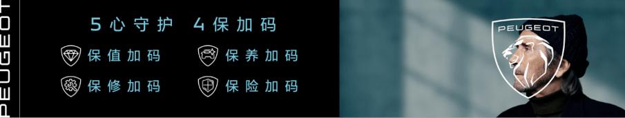 沐鸣平台主管-首页【1.1.9】