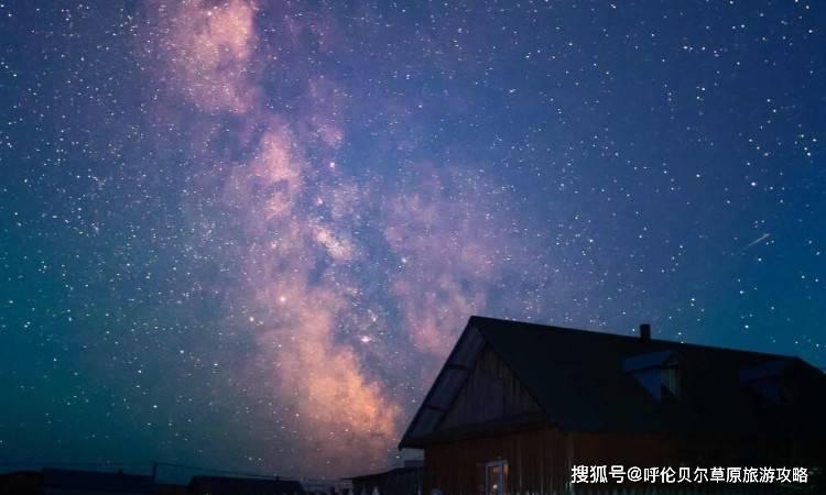 呼伦贝尔大草原能看到银河吗?