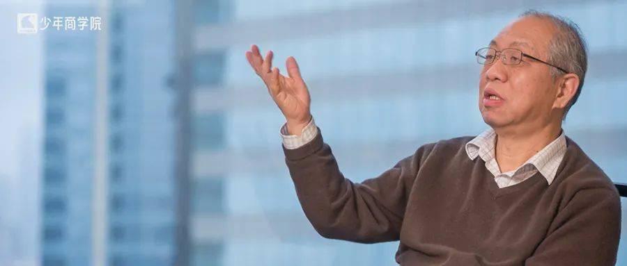 哈佛终身教授丘成桐:让我终身受益的两件事,每个孩子都能做到