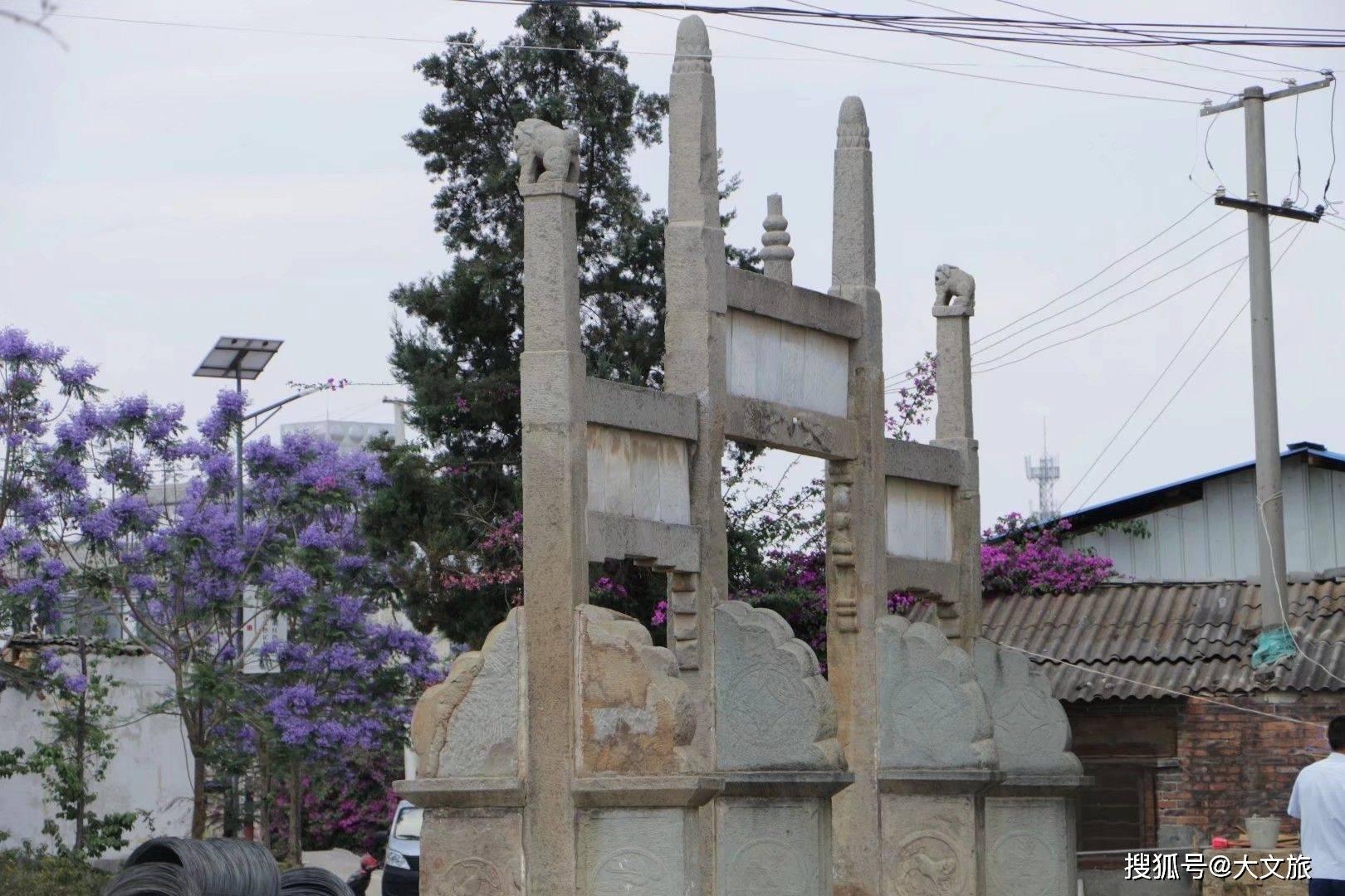 祥云县3处革命遗址被命名为大理州第一批中共党史教育基地
