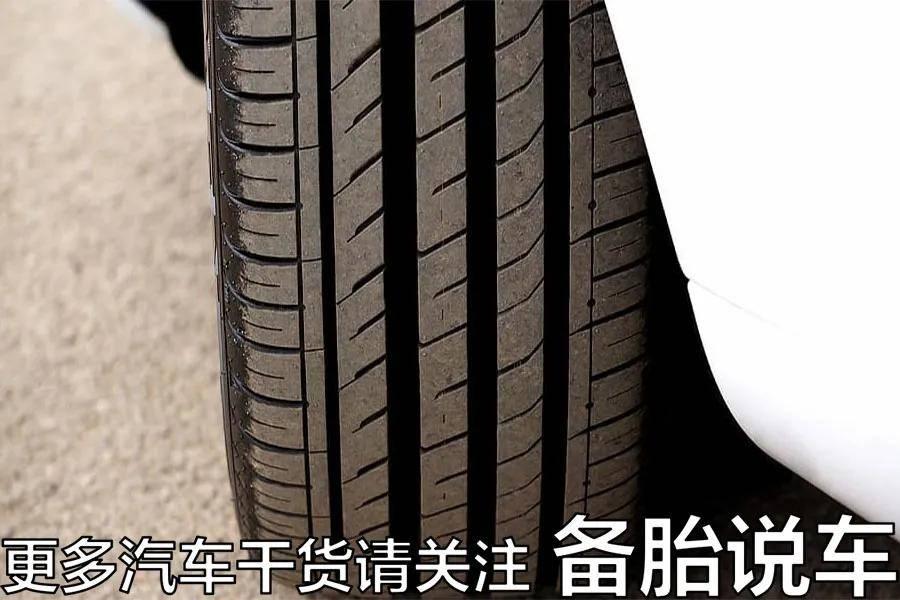 轮胎多久换一次,既不花冤枉钱又安心(图3)