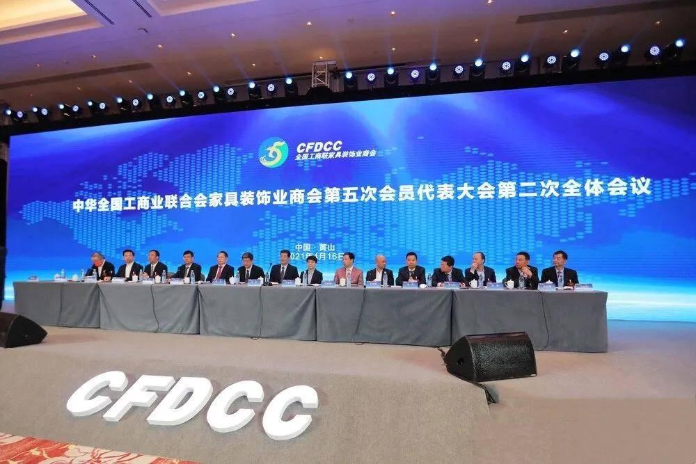 瑝玛喜获2020中国家居制造业500强企业