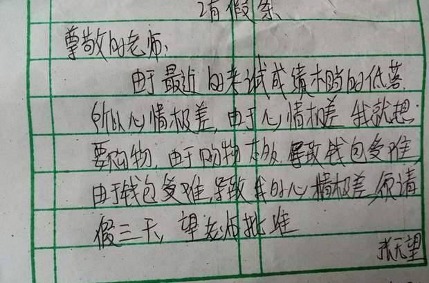 沐鸣3平台测速-首页【1.1.7】