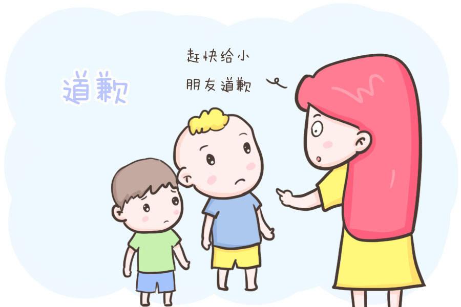 孩子动不动就打人怎么办?聪明的父母都是这样做的!不妨试一试-家庭网
