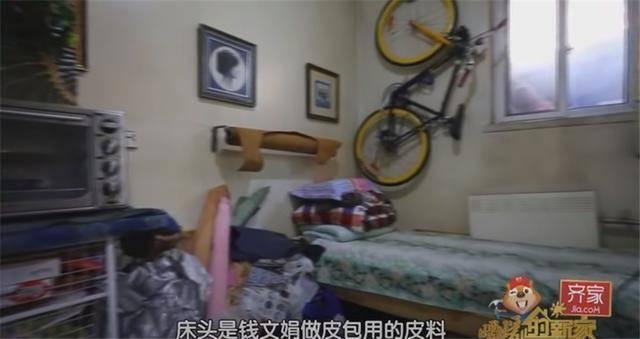 一家四口蜗居北京35㎡半地下房,终日无光,洗菜做饭全在卫生间?  第14张