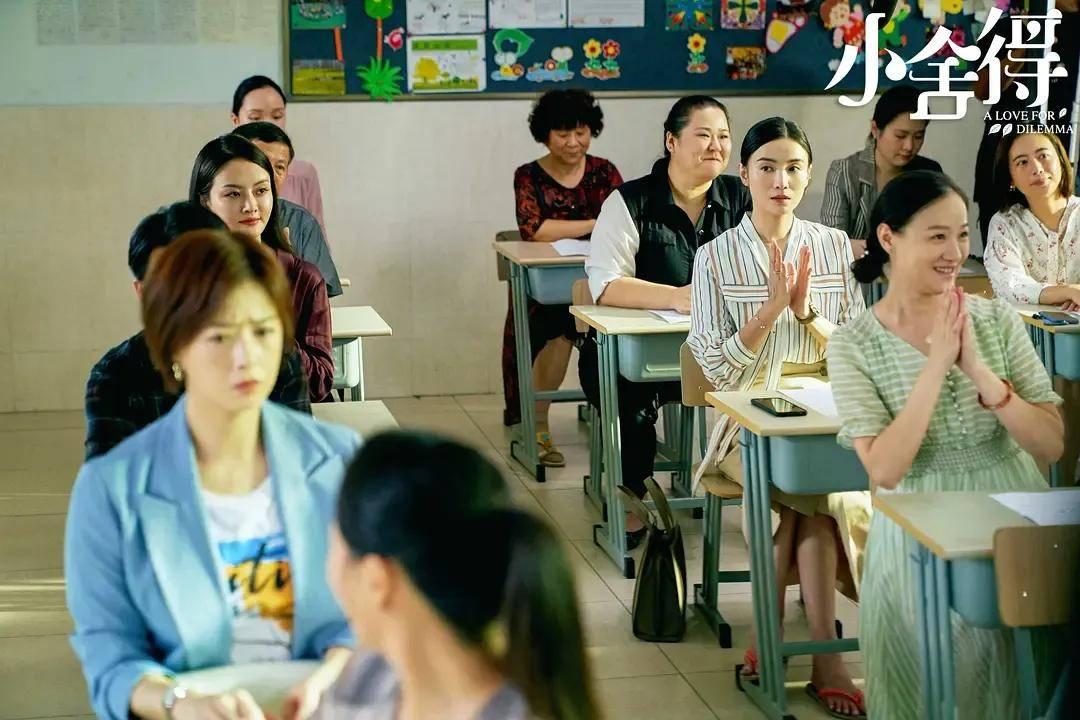 原创             《小舍得》:教育内卷,卷到起飞的焦虑,家长、孩子必看的电视剧