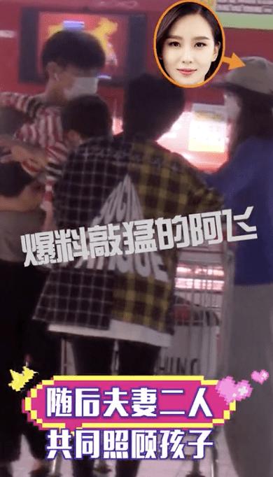 刘诗诗吴奇隆一家三口罕见同框,带儿子逛超市被拍
