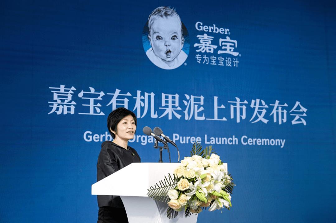致力深耕中国婴幼儿辅食市场 嘉宝有机果泥正式国产上市-家庭网