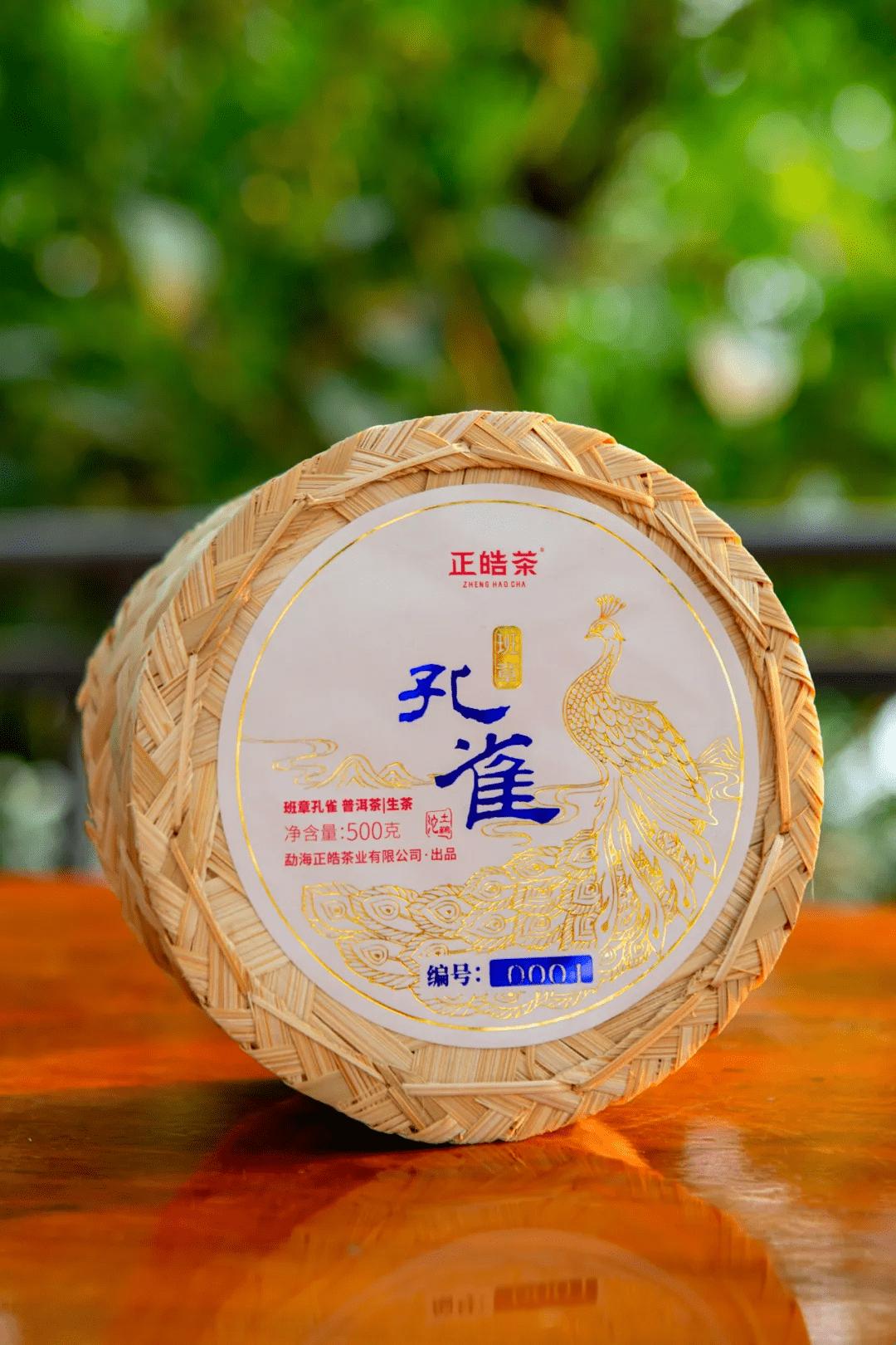 2021正皓茶云南茶山探索之旅圆满成功,重磅产品闪耀登场
