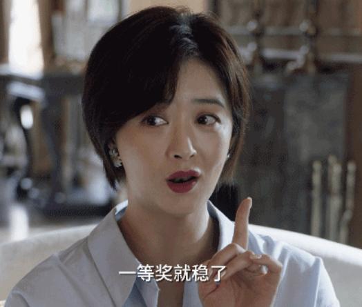 蒋欣,你可快闭嘴吧!没有女主命的她,又被骂上了热搜……