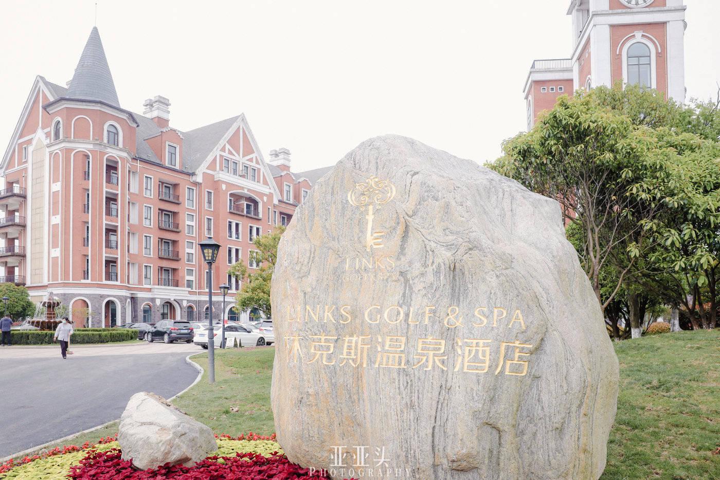 上海周边真的有海洋温泉吗?是的,自驾3小时就能到