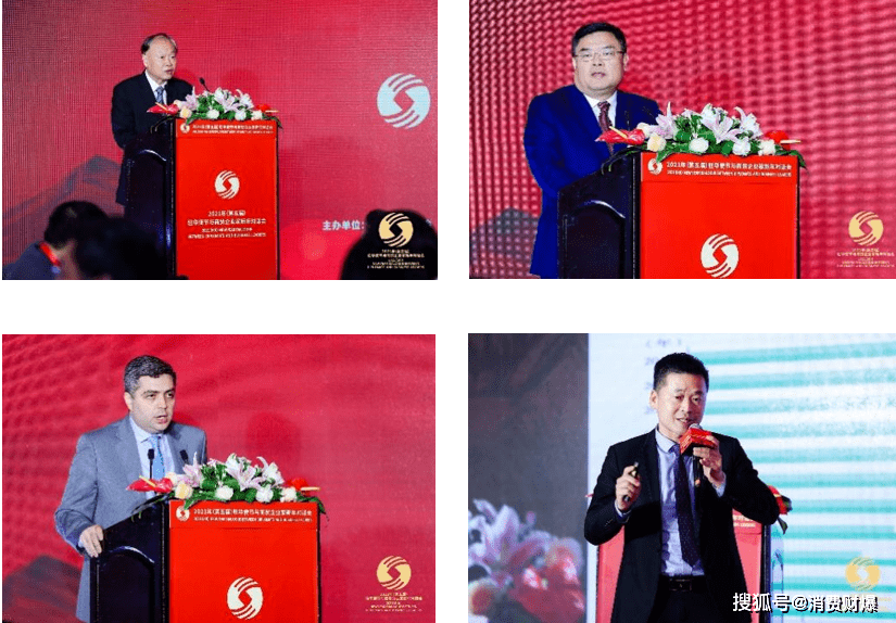 """""""2021年(第五届)驻华使节与商贸企业家新年对话会""""在京举行"""