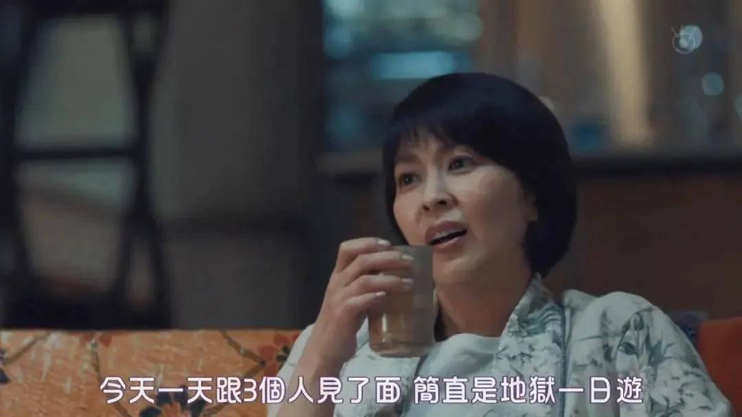 图片[11]-女神松隆子+鲜肉版黄晓明,一女vs三男的爆款竟成年度最佳?-妖次元