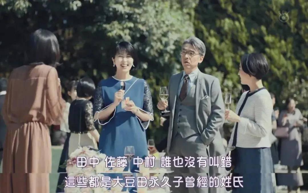 图片[7]-女神松隆子+鲜肉版黄晓明,一女vs三男的爆款竟成年度最佳?-妖次元