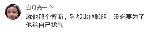 著名导演公开批评冯绍峰:你必须和赵丽颖复婚,不然会带坏青少年  第8张