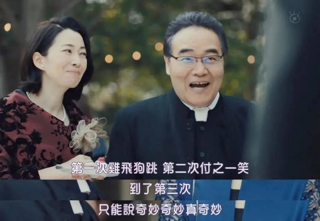 图片[8]-女神松隆子+鲜肉版黄晓明,一女vs三男的爆款竟成年度最佳?-妖次元