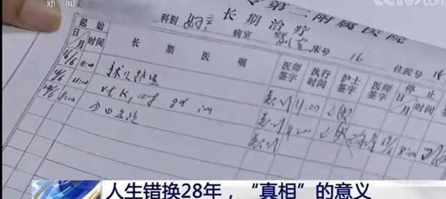 给杜新枝做出推迟手术决定的医生 就是嫌疑人 郑引还是王社莲?-家庭网